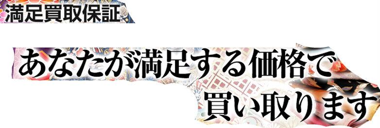 kimonokkimonokaitoritopaitoritop