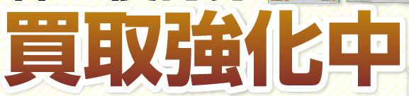 top-banner-1608top-banner-1608